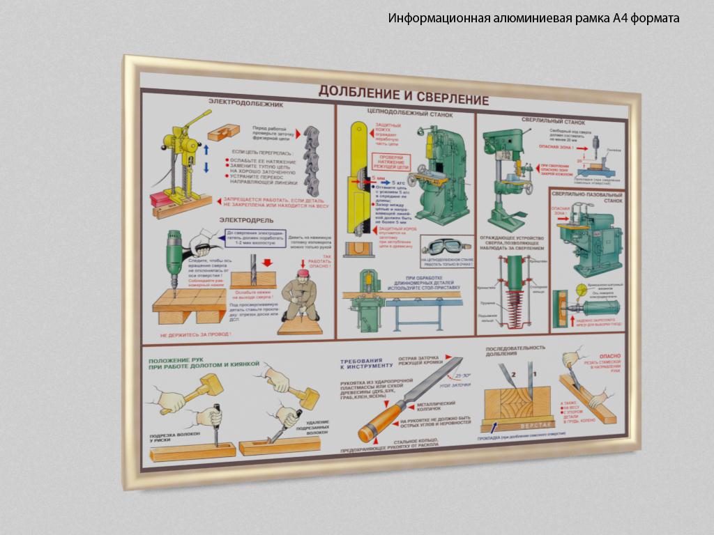 информационные плакаты по от москва купить поэта Золотой век